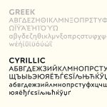 myfonts_banner6